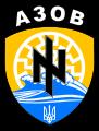 Ukr Emblem Of The Azov Battalion Svg